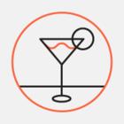На Зыбицкой открылся бар в стиле секретной американской авиабазы