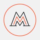 Выходы двух станций минского метро частично закроют