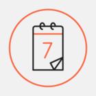 «В 6.50 миски и ложки заберут»: Как проходит обычный день заключенных на Володарке