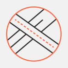 На выходных начинают ремонт на Тимирязева: Как пойдет транспорт