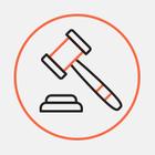 Минчанин поедет на «химию» на два года за комментарий в Instagram