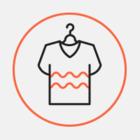В Молодечно продают детские куртки с нашивкой, напоминающей герб Третьего рейха