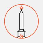 Беларус пытался поджечь памятник Ельцину