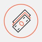 С начала года беларусы продали банкам почти 5,5 миллиарда долларов