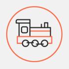 Поезд Минcк – Гомель вчера не доехал до конечной станции