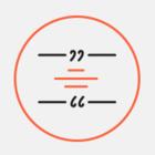 Студия Лебедева «отлинчевала» логотип сайта Dev.by