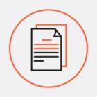 Подписан указ о повышении тарифов на ЖКУ для беларусов