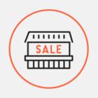 Был ProStore стал Green: В гипермаркете в Шабанах сменился основной арендатор