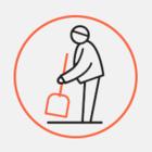 В Слониме предлагают работу за 67 копеек в час