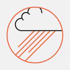 Сегодня в Минске ожидается гроза, ливень и шквалистый ветер