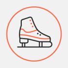 Хоккейный клуб «Динамо» представил клубную рэп-песню: слушайте здесь