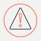 Завтра из-за тумана в Беларуси объявлен оранжевый уровень опасности