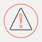 Минздрав удалил свой пост из Telegram с фразой про бесконтрольное распространение коронавируса