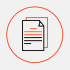 Совмин упростил документооборот по налогам