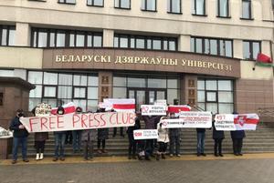 Первые массовые протесты этого года: Прямо сейчас в Минске проходят воскресные марши