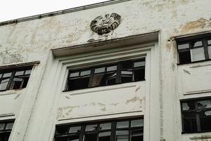 Почему никто не покупает отель Hyatt и когда достроят Минск