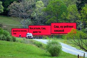 «Все устали, Саш, даже ты»: Как соцсети смеются над очень низким рейтингом Лукашенко