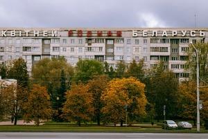 «Сколько патриотизма туда ни вбухай»: Места в Минске, которые не любят и обходят все люди
