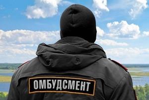 «Бей своих, чтобы чужие боялись»: Как режим борется со своими же сотрудниками