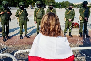 «Пограничники задержали, но накормили и напоили»: Как беларусы бегут от репрессий через леса