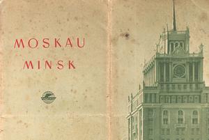 Что писали о Минске для немцев 60 лет назад: Нашли раритетный буклет