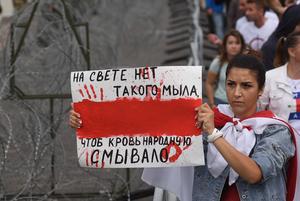 «Сохраните одежду, в которой вас пытали»: Что делать, если вас кошмарят за мирные протесты