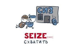 «Протесты помогают выучить английский»: Беларус нашел оригинальный способ запоминать языки
