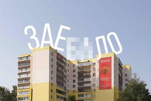 «Не трагедия»: Как ответили на «зачистку» беларусы, дело которых режим пытается уничтожить
