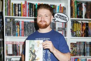 Супергерои нарасхват: минчанин строит бизнес на комиксах