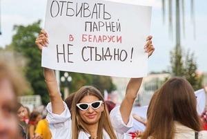 «Познакомилась с парнем, убегая от силовиков»: Смелые беларуски, которые ходят на все протесты