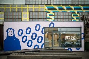 На Октябрьской открылось веганское кафе Monkey Food с бургерами без сои от 2-х рублей