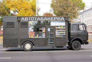 «Это сволочизм»: Как соцсети смеются и негодуют из-за продажи талонов на проезд в «Табакерках»