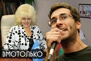 Энциклопедия беларуских мемов: Как появились гондольеры, выборы-дурыборы и другие мемы