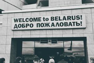 В Беларусь приходит лоукост. Сколько могут стоить билеты