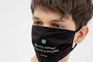 10 модных масок от беларуских дизайнеров: Для вашей же безопасности