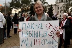 «Постоянно идут угрозы»: Как беларусы пытаются запустить расследование о пытках, а власти не дают