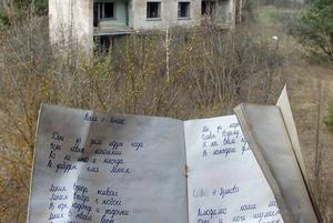 Как выглядит Чернобыльская зона сейчас: Съездили посмотреть