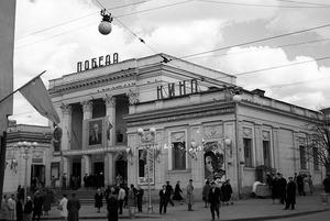 Как выглядел Минск до прихода инвесторов: Архивные фото