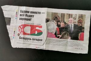 Беларус написал смешную историю c Окрестина: Как им вместо туалетной бумаги принесли СБ с Лукашенко