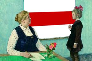 Ці ведаеце вы, што азначаюць гэтыя словы на беларускай мове? Прайдзіце тэст