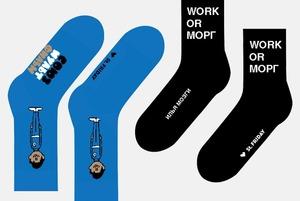Носки «Work or морг» от бренда St. Friday Socks