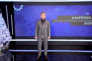 «Змагарье, не беситесь!»: Как меняется пропаганда госТВ в Беларуси