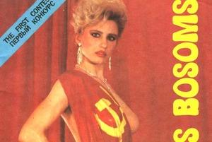 Как выглядели первые эротические журналы Беларуси