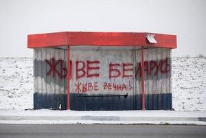 «ЖЭС проиграл»: Посмотрите, как коммунальщики пытаются уничтожить БЧБ-символы, а они возникают вновь