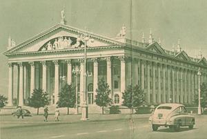 Чем завлекали в Минск немецких туристов 60 лет назад: Нашли уникальный буклет