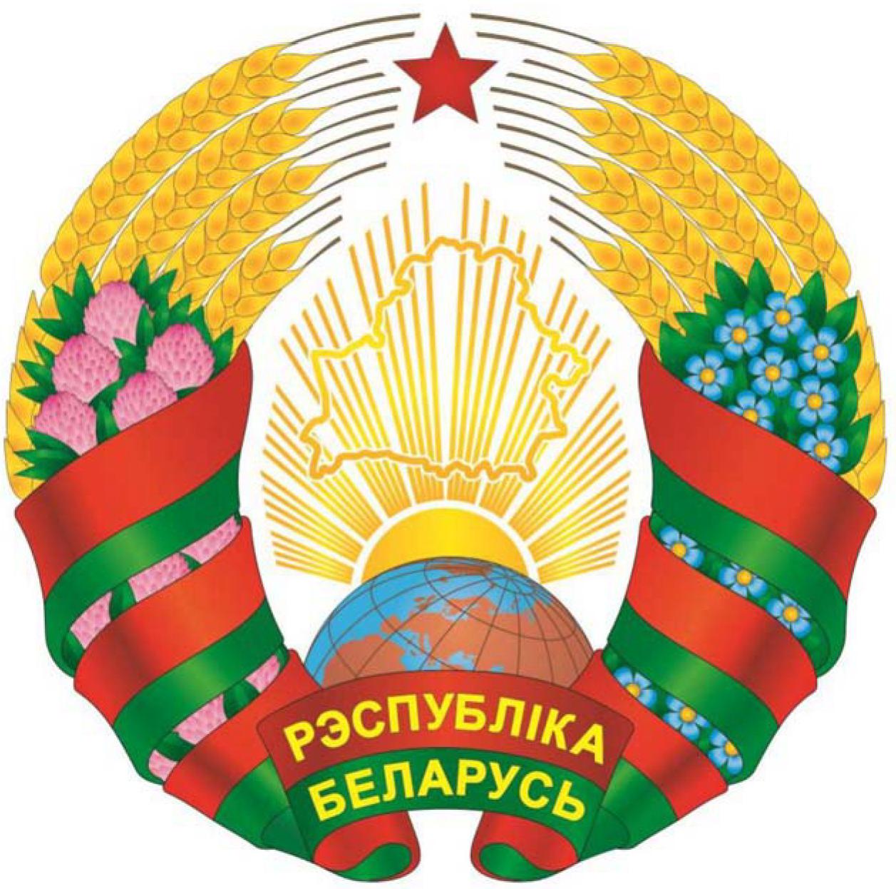 В Беларуси все-таки утвердили новый государственный герб — The Village  Беларусь